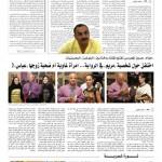 alwaqt-3sep08